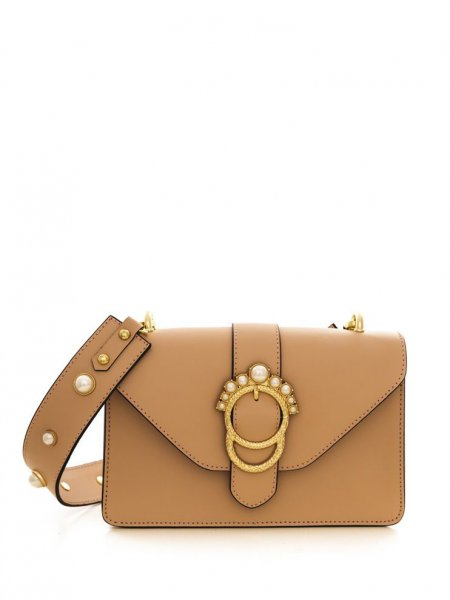 Merida Peach Nappa Bag